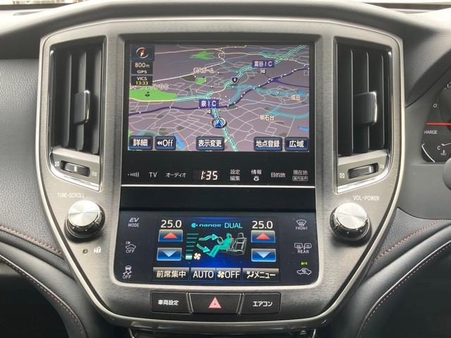 アスリートS プリクラッシュセーフティ レーダークルーズ 18インチAW インテリジェントクリアランスソナー スタッドレスタイヤ付 ドライブレコーダー フルセグ Bluetooth バックカメラ 1オーナー 禁煙(20枚目)