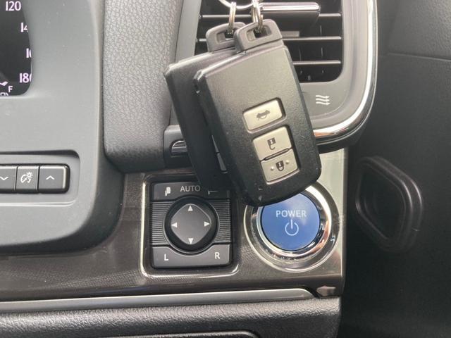 アスリートS プリクラッシュセーフティ レーダークルーズ 18インチAW インテリジェントクリアランスソナー スタッドレスタイヤ付 ドライブレコーダー フルセグ Bluetooth バックカメラ 1オーナー 禁煙(23枚目)