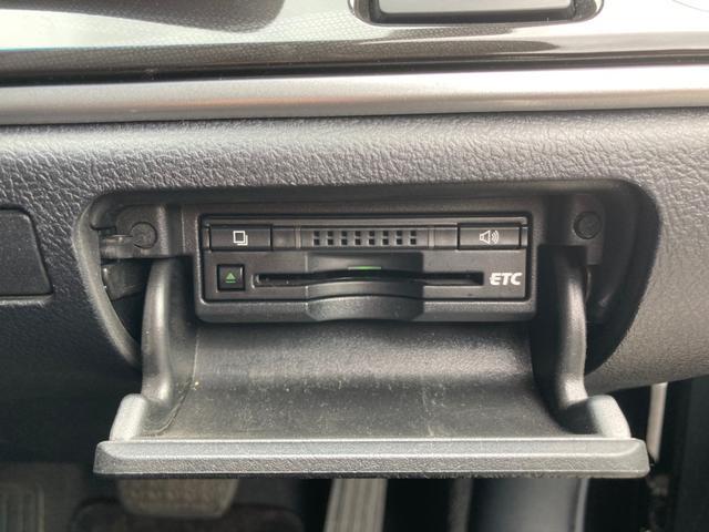 アスリートS プリクラッシュセーフティ レーダークルーズ 18インチAW インテリジェントクリアランスソナー スタッドレスタイヤ付 ドライブレコーダー フルセグ Bluetooth バックカメラ 1オーナー 禁煙(24枚目)