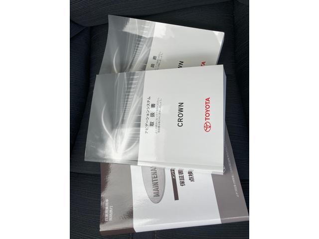 アスリートS プリクラッシュセーフティ レーダークルーズ 18インチAW インテリジェントクリアランスソナー スタッドレスタイヤ付 ドライブレコーダー フルセグ Bluetooth バックカメラ 1オーナー 禁煙(27枚目)