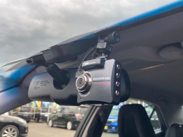 アスリートS プリクラッシュセーフティ レーダークルーズ 18インチAW インテリジェントクリアランスソナー スタッドレスタイヤ付 ドライブレコーダー フルセグ Bluetooth バックカメラ 1オーナー 禁煙(29枚目)