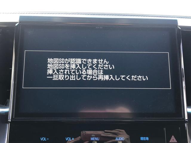 2.5S Aパッケージ -奈良県仕入- 10インチSDナビ 後席モニター 電動リアゲート クルーズコントロール CD・DVD再生 フルセグ BT接続 バックカメラ ETC ハーフレザーシート コーナーセンサー LEDライト(33枚目)