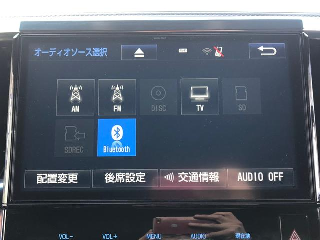 2.5S Aパッケージ -奈良県仕入- 10インチSDナビ 後席モニター 電動リアゲート クルーズコントロール CD・DVD再生 フルセグ BT接続 バックカメラ ETC ハーフレザーシート コーナーセンサー LEDライト(34枚目)