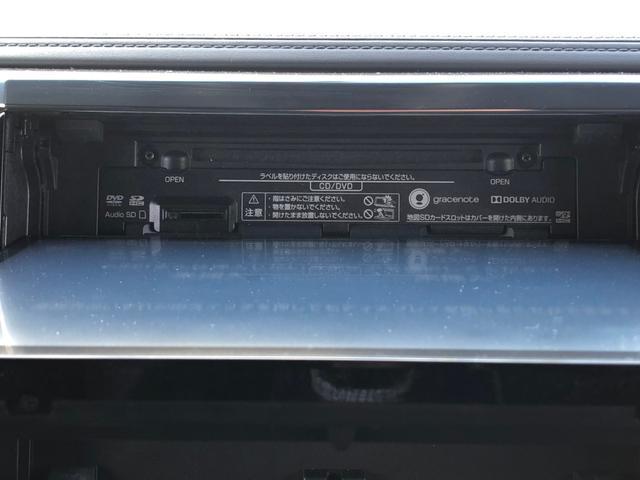 2.5S Aパッケージ -奈良県仕入- 10インチSDナビ 後席モニター 電動リアゲート クルーズコントロール CD・DVD再生 フルセグ BT接続 バックカメラ ETC ハーフレザーシート コーナーセンサー LEDライト(36枚目)