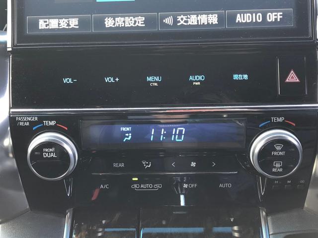 2.5S Aパッケージ -奈良県仕入- 10インチSDナビ 後席モニター 電動リアゲート クルーズコントロール CD・DVD再生 フルセグ BT接続 バックカメラ ETC ハーフレザーシート コーナーセンサー LEDライト(37枚目)