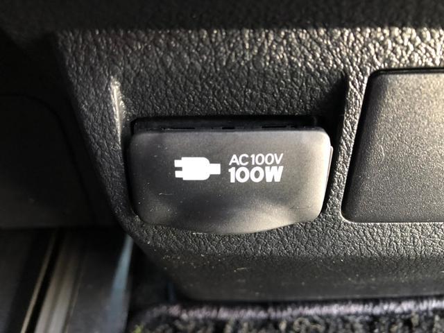 2.5S Aパッケージ -奈良県仕入- 10インチSDナビ 後席モニター 電動リアゲート クルーズコントロール CD・DVD再生 フルセグ BT接続 バックカメラ ETC ハーフレザーシート コーナーセンサー LEDライト(57枚目)