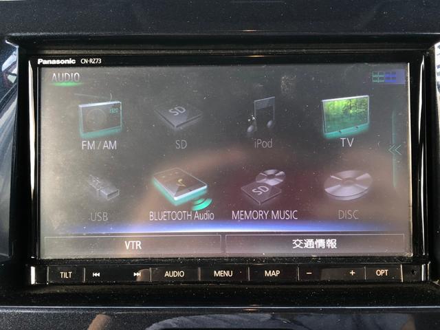 JスタイルIII 衝突軽減ブレーキ ドライブレコーダー 社外SDナビ CD・DVD フルセグ Bluetooth接続 バックカメラ ETC シートヒーター HIDライト 車線逸脱警告 アイドリングストップ 禁煙車(27枚目)