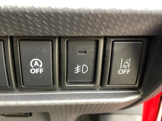 JスタイルIII 衝突軽減ブレーキ ドライブレコーダー 社外SDナビ CD・DVD フルセグ Bluetooth接続 バックカメラ ETC シートヒーター HIDライト 車線逸脱警告 アイドリングストップ 禁煙車(33枚目)