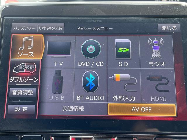 ニスモ -千葉県仕入-禁煙車 ワンオーナー プロパイロット 衝突軽減システム アルパイン11型ナビ  フリップダウンモニター 全周囲モニター 両側自動スライドドア クリアランスソナー レーンキープアシスト(4枚目)