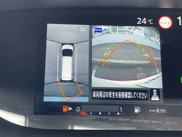 ニスモ -千葉県仕入-禁煙車 ワンオーナー プロパイロット 衝突軽減システム アルパイン11型ナビ  フリップダウンモニター 全周囲モニター 両側自動スライドドア クリアランスソナー レーンキープアシスト(33枚目)