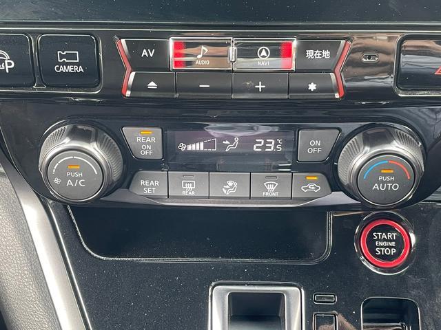 ニスモ -千葉県仕入-禁煙車 ワンオーナー プロパイロット 衝突軽減システム アルパイン11型ナビ  フリップダウンモニター 全周囲モニター 両側自動スライドドア クリアランスソナー レーンキープアシスト(34枚目)