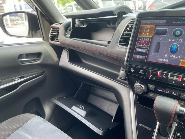 ニスモ -千葉県仕入-禁煙車 ワンオーナー プロパイロット 衝突軽減システム アルパイン11型ナビ  フリップダウンモニター 全周囲モニター 両側自動スライドドア クリアランスソナー レーンキープアシスト(37枚目)