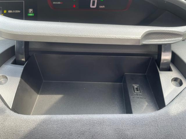 ニスモ -千葉県仕入-禁煙車 ワンオーナー プロパイロット 衝突軽減システム アルパイン11型ナビ  フリップダウンモニター 全周囲モニター 両側自動スライドドア クリアランスソナー レーンキープアシスト(38枚目)