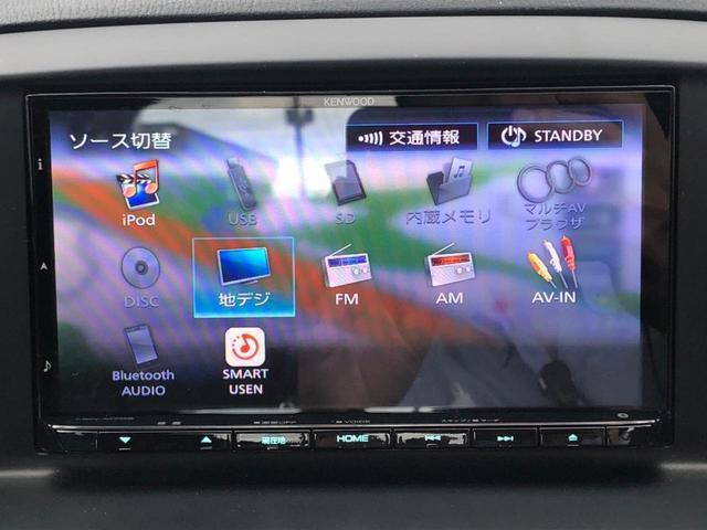 XD 禁煙車 スタッドレスアルミセット付 ドライブレコーダー 社外SDナビ CD・DVD フルセグ Bluetooth接続 USB ETC バックカメラ サイドカメラ HIDライト アイドリングストップ(30枚目)