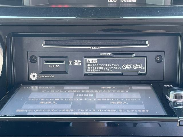 カスタムG-T -神奈川県仕入- 禁煙車 モデリスタエアロ クルーズコントロール SDナビ CD・DVD フルセグ ビルトインETC バックカメラ LEDライト&フォグ シートヒーター 両側電動 アイドリングストップ(27枚目)