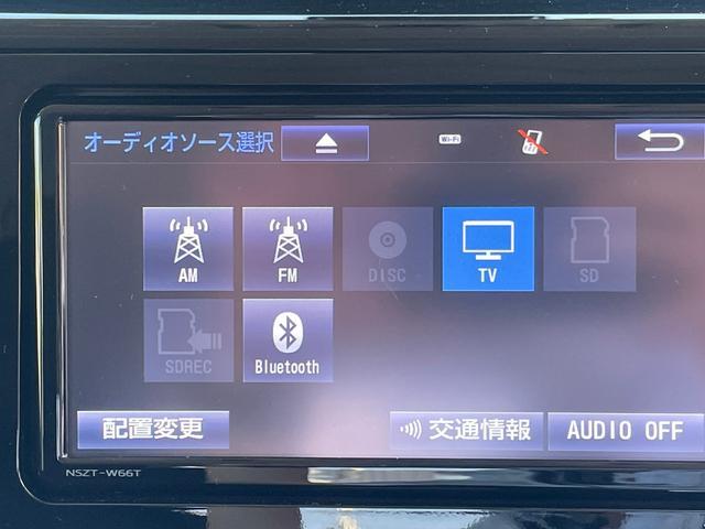 カスタムG-T -神奈川県仕入- 禁煙車 モデリスタエアロ クルーズコントロール SDナビ CD・DVD フルセグ ビルトインETC バックカメラ LEDライト&フォグ シートヒーター 両側電動 アイドリングストップ(29枚目)