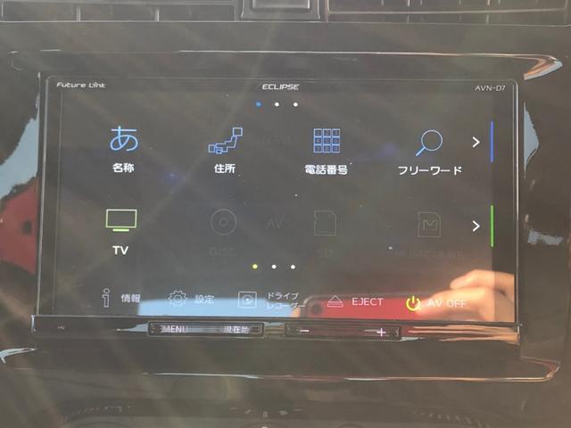 ランドベンチャー -大阪府仕入- 4WD 禁煙 ドライブレコーダー SDナビ CD・DVD再生 フルセグ ETC バックカメラ LEDライト フォグ 本革シート シートヒーター 16インチアルミ キーレス(24枚目)