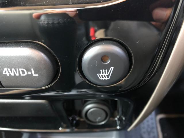ランドベンチャー -大阪府仕入- 4WD 禁煙 ドライブレコーダー SDナビ CD・DVD再生 フルセグ ETC バックカメラ LEDライト フォグ 本革シート シートヒーター 16インチアルミ キーレス(29枚目)