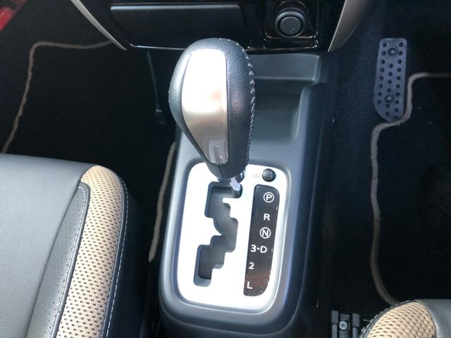 ランドベンチャー -大阪府仕入- 4WD 禁煙 ドライブレコーダー SDナビ CD・DVD再生 フルセグ ETC バックカメラ LEDライト フォグ 本革シート シートヒーター 16インチアルミ キーレス(32枚目)