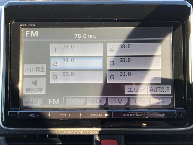 ZS 禁煙車 9インチSDナビ バックカメラ フルセグ BT接続 両側自動スライドドア フリップダウンモニター 純正エアロ LEDライト アイドリングストップ MTモード リアクーラー サンシェード(5枚目)