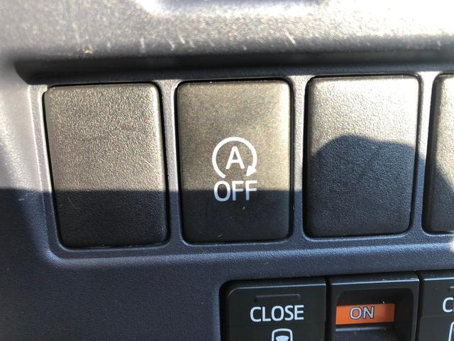 ZS 禁煙車 9インチSDナビ バックカメラ フルセグ BT接続 両側自動スライドドア フリップダウンモニター 純正エアロ LEDライト アイドリングストップ MTモード リアクーラー サンシェード(37枚目)