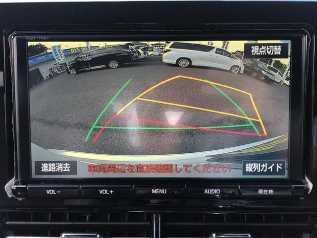アエラス プレミアム ワンオーナー 禁煙車 衝突軽減装置 純正9型SDナビ フルセグ BT接続 DVD再生 バックカメラ 両側電動スライドドア ハーフレザーシート オットマン LEDヘッドライト ETC クリアランスソナー(30枚目)