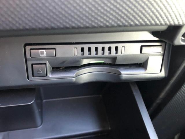 アエラス プレミアム ワンオーナー 禁煙車 衝突軽減装置 純正9型SDナビ フルセグ BT接続 DVD再生 バックカメラ 両側電動スライドドア ハーフレザーシート オットマン LEDヘッドライト ETC クリアランスソナー(41枚目)