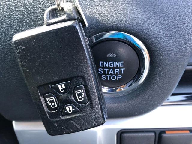 アエラス プレミアム ワンオーナー 禁煙車 衝突軽減装置 純正9型SDナビ フルセグ BT接続 DVD再生 バックカメラ 両側電動スライドドア ハーフレザーシート オットマン LEDヘッドライト ETC クリアランスソナー(49枚目)