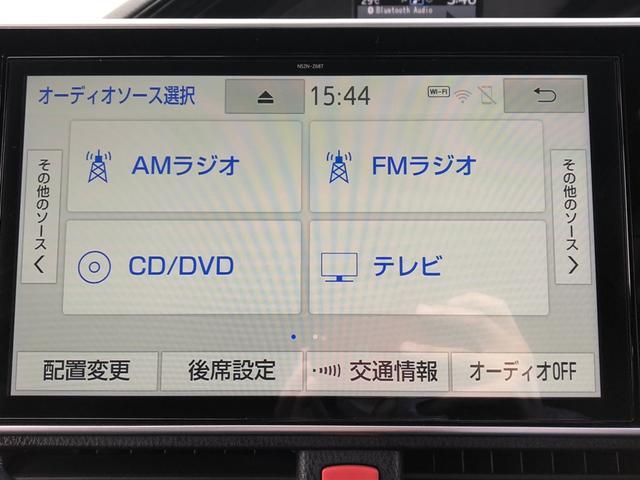 Si ダブルバイビーII 禁煙 10.5インチSDナビ 後席モニター ドライブレコーダー クルーズコントロール フルセグ BT接続 USB ETC バックカメラ LEDオートライト 衝突軽減 コーナーセンサー 車線逸脱警告(34枚目)