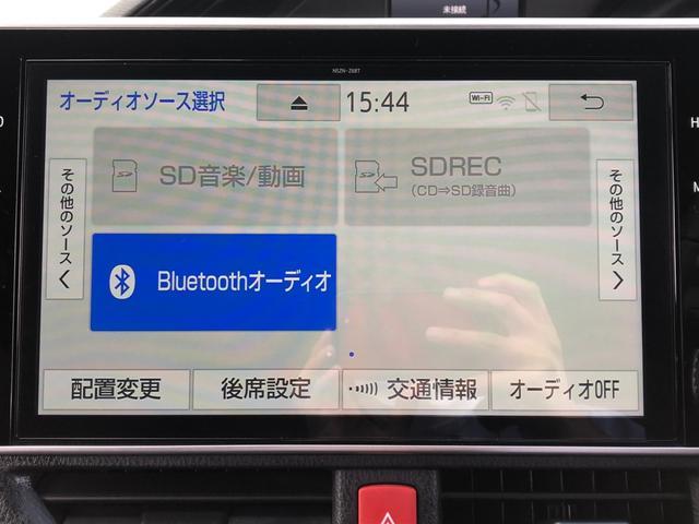 Si ダブルバイビーII 禁煙 10.5インチSDナビ 後席モニター ドライブレコーダー クルーズコントロール フルセグ BT接続 USB ETC バックカメラ LEDオートライト 衝突軽減 コーナーセンサー 車線逸脱警告(35枚目)