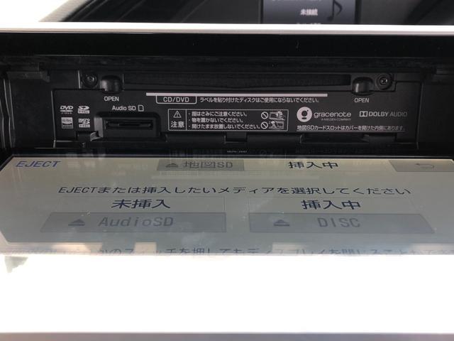 Si ダブルバイビーII 禁煙 10.5インチSDナビ 後席モニター ドライブレコーダー クルーズコントロール フルセグ BT接続 USB ETC バックカメラ LEDオートライト 衝突軽減 コーナーセンサー 車線逸脱警告(36枚目)