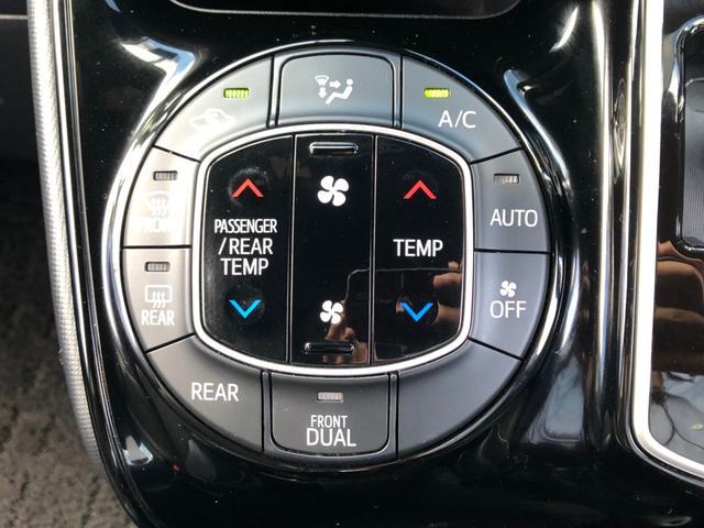 Si ダブルバイビーII 禁煙 10.5インチSDナビ 後席モニター ドライブレコーダー クルーズコントロール フルセグ BT接続 USB ETC バックカメラ LEDオートライト 衝突軽減 コーナーセンサー 車線逸脱警告(37枚目)