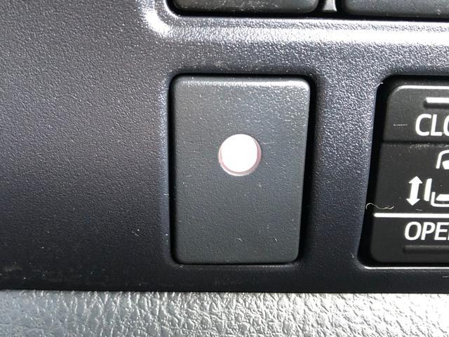 Si ダブルバイビーII 禁煙 10.5インチSDナビ 後席モニター ドライブレコーダー クルーズコントロール フルセグ BT接続 USB ETC バックカメラ LEDオートライト 衝突軽減 コーナーセンサー 車線逸脱警告(44枚目)
