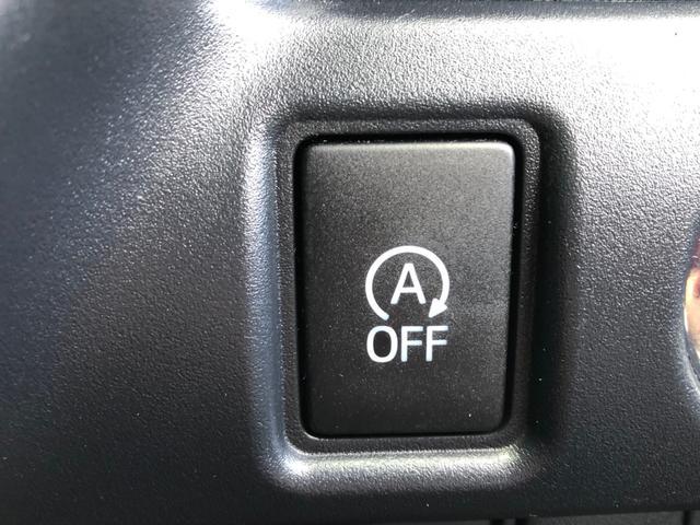 Si ダブルバイビーII 禁煙 10.5インチSDナビ 後席モニター ドライブレコーダー クルーズコントロール フルセグ BT接続 USB ETC バックカメラ LEDオートライト 衝突軽減 コーナーセンサー 車線逸脱警告(45枚目)