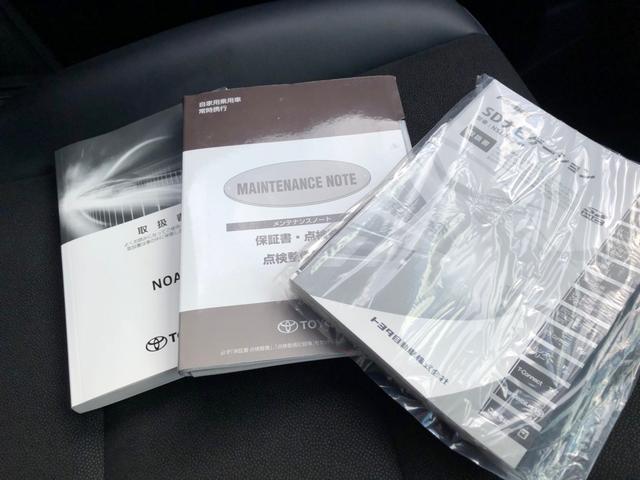 Si ダブルバイビーII 禁煙 10.5インチSDナビ 後席モニター ドライブレコーダー クルーズコントロール フルセグ BT接続 USB ETC バックカメラ LEDオートライト 衝突軽減 コーナーセンサー 車線逸脱警告(50枚目)