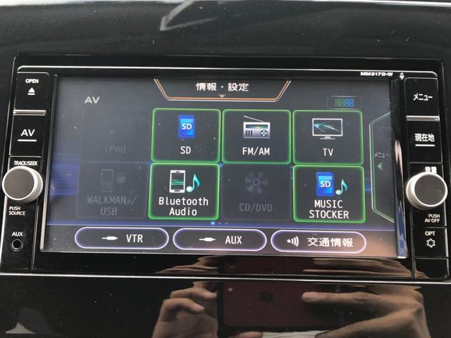 ハイウェイスター Vセレクション ワンオーナー 禁煙 プロパイロット 後席モニター 全方位カメラ ドライブレコーダー SDナビ フルセグ ETC BT接続 レーダークルーズコントロール コーナーセンサー 車線逸脱警告 ハンズフリードア(37枚目)