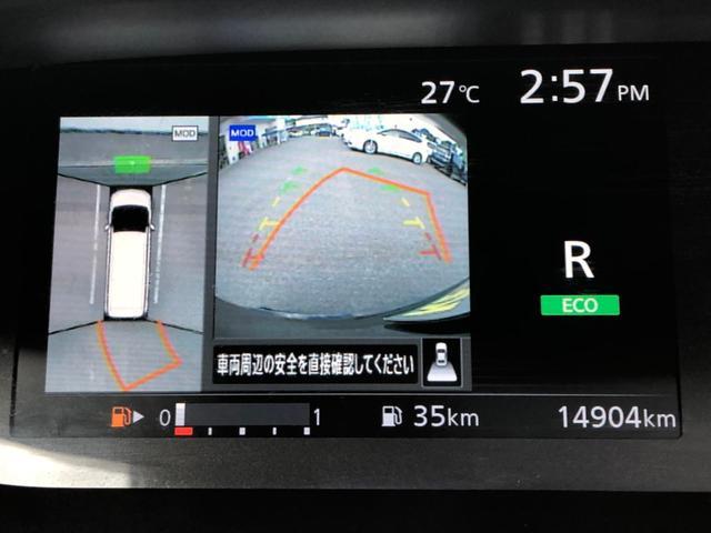 ハイウェイスター Vセレクション ワンオーナー 禁煙 プロパイロット 後席モニター 全方位カメラ ドライブレコーダー SDナビ フルセグ ETC BT接続 レーダークルーズコントロール コーナーセンサー 車線逸脱警告 ハンズフリードア(39枚目)