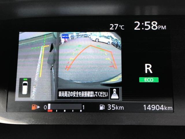ハイウェイスター Vセレクション ワンオーナー 禁煙 プロパイロット 後席モニター 全方位カメラ ドライブレコーダー SDナビ フルセグ ETC BT接続 レーダークルーズコントロール コーナーセンサー 車線逸脱警告 ハンズフリードア(40枚目)