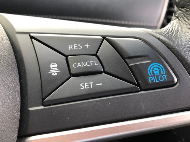 ハイウェイスター Vセレクション ワンオーナー 禁煙 プロパイロット 後席モニター 全方位カメラ ドライブレコーダー SDナビ フルセグ ETC BT接続 レーダークルーズコントロール コーナーセンサー 車線逸脱警告 ハンズフリードア(47枚目)