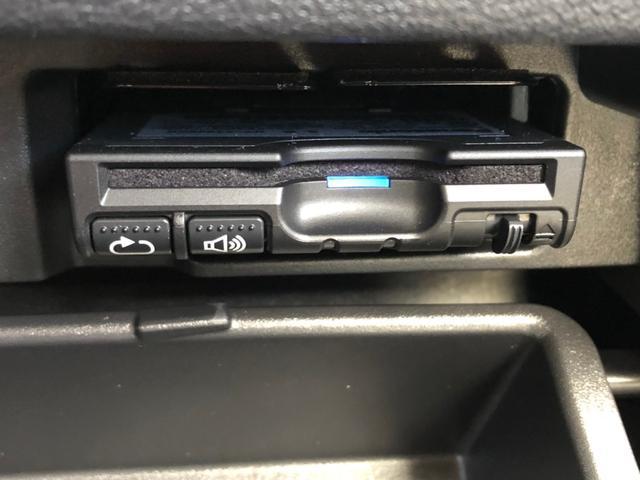 ハイウェイスター Vセレクション ワンオーナー 禁煙 プロパイロット 後席モニター 全方位カメラ ドライブレコーダー SDナビ フルセグ ETC BT接続 レーダークルーズコントロール コーナーセンサー 車線逸脱警告 ハンズフリードア(50枚目)