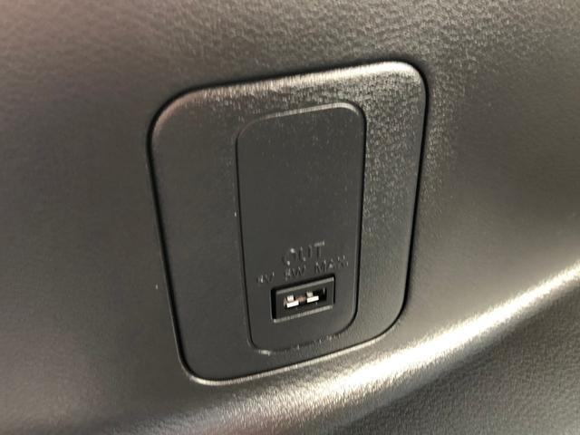 ハイウェイスター Vセレクション ワンオーナー 禁煙 プロパイロット 後席モニター 全方位カメラ ドライブレコーダー SDナビ フルセグ ETC BT接続 レーダークルーズコントロール コーナーセンサー 車線逸脱警告 ハンズフリードア(62枚目)