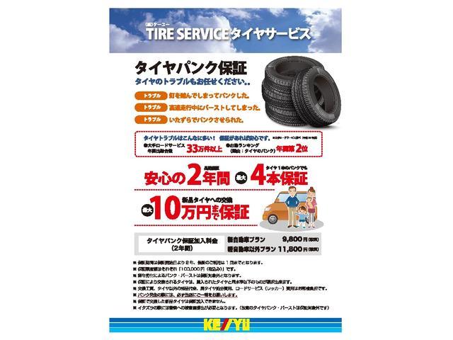 F 禁煙車 レーダーブレーキサポート キーレス 純正オーディオ CD再生 ヘッドライトレベライザー ABS エアバック(49枚目)