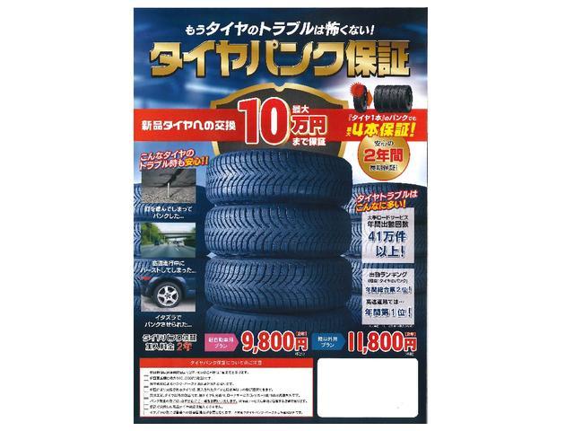 F 禁煙車 レーダーブレーキサポート キーレス 純正オーディオ CD再生 ヘッドライトレベライザー ABS エアバック(50枚目)