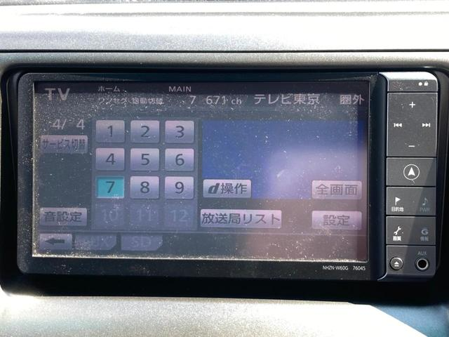 アエラス 禁煙 後席モニター クルーズコントロール HDDナビ CD・DVD再生 フルセグTV Bluetooth ETC バックカメラ 両側電動スライド HIDオートライト フォグ ステアリングリモコン(27枚目)