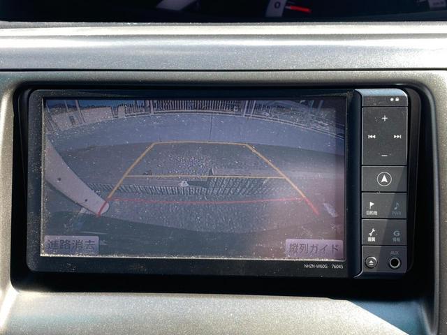 アエラス 禁煙 後席モニター クルーズコントロール HDDナビ CD・DVD再生 フルセグTV Bluetooth ETC バックカメラ 両側電動スライド HIDオートライト フォグ ステアリングリモコン(28枚目)