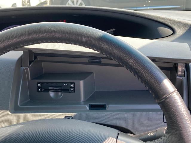 アエラス 禁煙 後席モニター クルーズコントロール HDDナビ CD・DVD再生 フルセグTV Bluetooth ETC バックカメラ 両側電動スライド HIDオートライト フォグ ステアリングリモコン(40枚目)