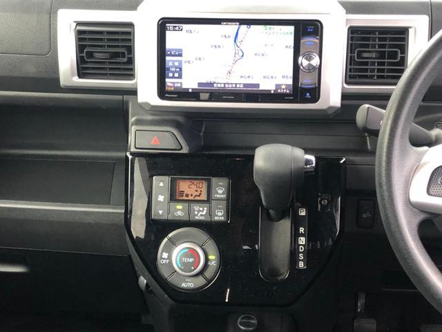 L SAIII 禁煙 ワンオーナー 4WD スタッドレスアルミセット 衝突軽減ブレーキ メモリーナビ CD・DVD フルセグ Bluetooth バックカメラ エンジンスターター 車線逸脱警告 アイドリングストップ(13枚目)