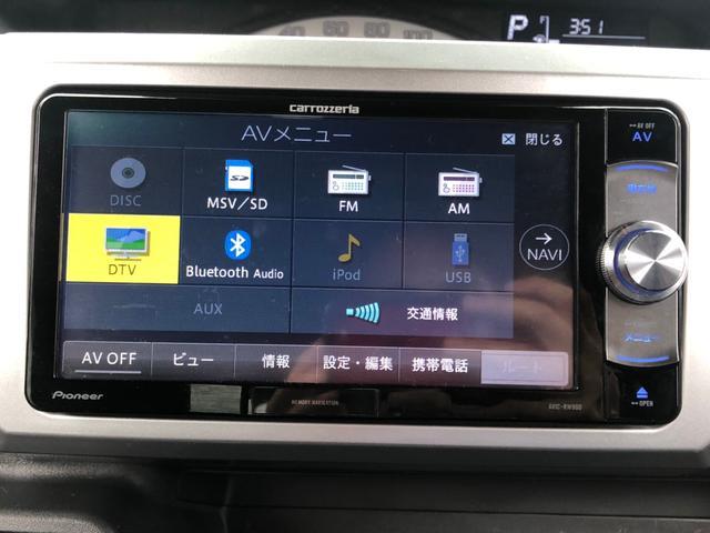 L SAIII 禁煙 ワンオーナー 4WD スタッドレスアルミセット 衝突軽減ブレーキ メモリーナビ CD・DVD フルセグ Bluetooth バックカメラ エンジンスターター 車線逸脱警告 アイドリングストップ(30枚目)