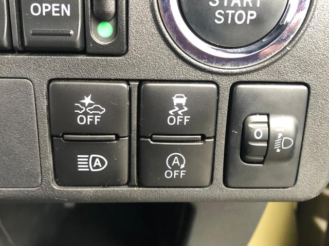 L SAIII 禁煙 ワンオーナー 4WD スタッドレスアルミセット 衝突軽減ブレーキ メモリーナビ CD・DVD フルセグ Bluetooth バックカメラ エンジンスターター 車線逸脱警告 アイドリングストップ(36枚目)