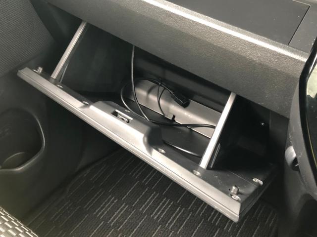 L SAIII 禁煙 ワンオーナー 4WD スタッドレスアルミセット 衝突軽減ブレーキ メモリーナビ CD・DVD フルセグ Bluetooth バックカメラ エンジンスターター 車線逸脱警告 アイドリングストップ(42枚目)